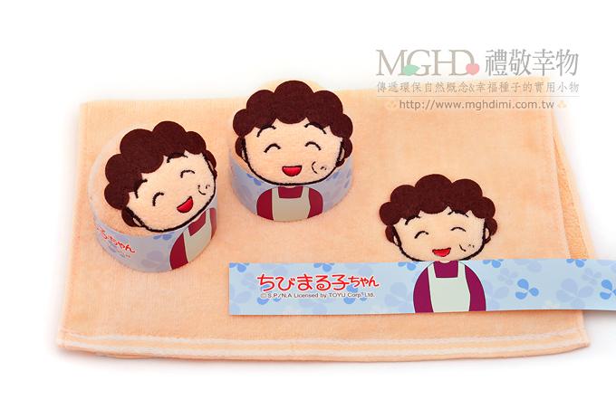 樱桃小丸子-妈妈蛋糕毛巾@蛋糕毛巾